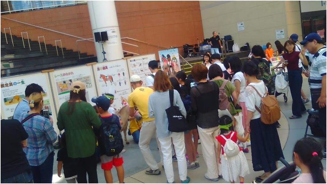 おうまフェス2019 9月23日開催!